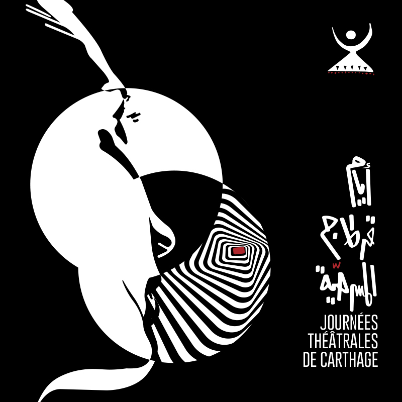 """Tera"" was programmed by the 21st Carthage Theatre Days Festival in Tunisia"